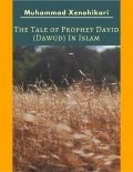 The Beautiful Tale of Prophet David (Dawud) & Goliath (Jalut) In Islam, Muham Taqra, Mega Hikari Aminah