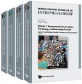 The World Scientific Reference on Entrepreneurship, Donald Siegel