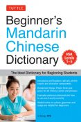Beginner's Mandarin Chinese Dictionary, Li Dong