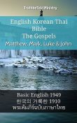 English Korean Thai Bible – The Gospels – Matthew, Mark, Luke & John, TruthBeTold Ministry