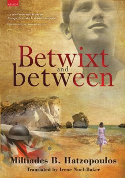 Betwixt and between, Miltiades B. Hatzopoulos