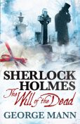 Sherlock Holmes: The Will of The Dead, George Mann