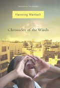 Chronicler Of The Winds, Henning Mankell