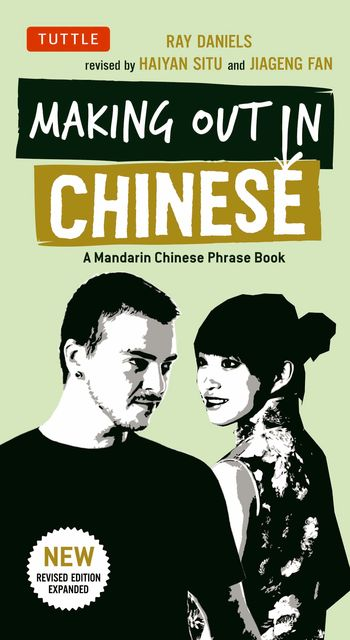Making Out in Chinese, Ray Daniels