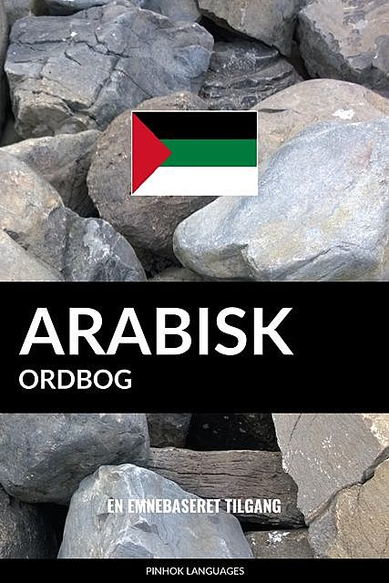 Arabisk ordbog, Pinhok Languages