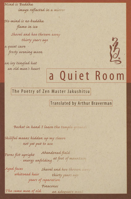 Quiet Room, Arthur Braverman