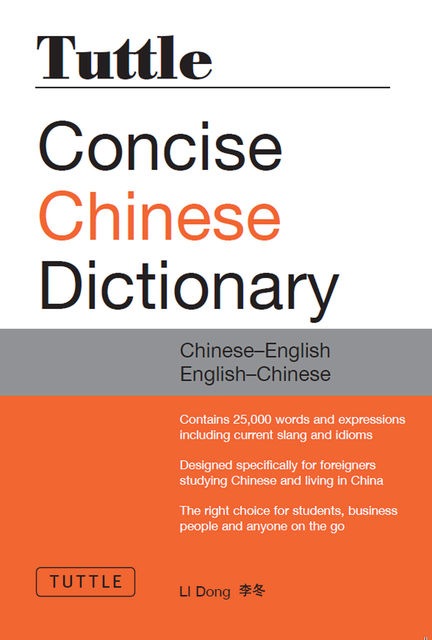 Tuttle Concise Chinese Dictionary, Li Dong