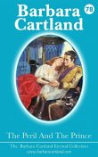 The Peril and the Prince, Barbara Cartland