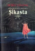 Şikasta, Doris Lessing