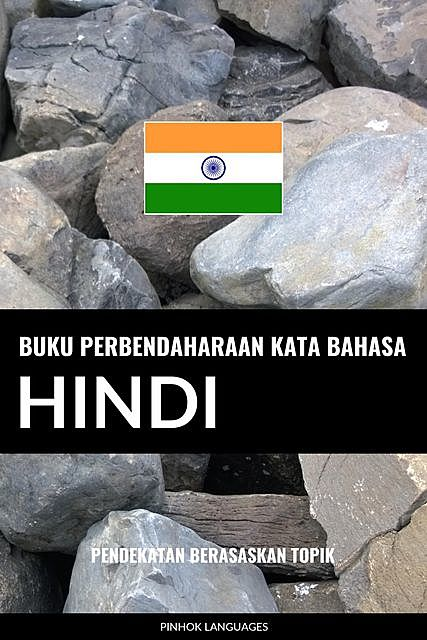 Buku Perbendaharaan Kata Bahasa Hindi, Pinhok Languages