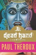 A Dead Hand, Paul Theroux