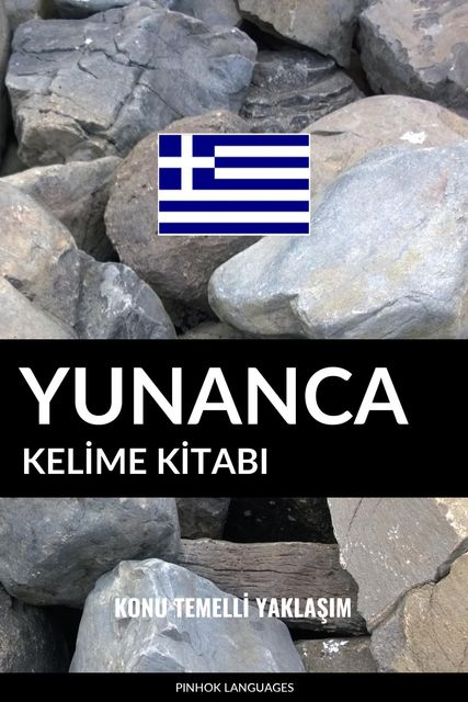 Yunanca Kelime Kitabı, Pinhok Languages