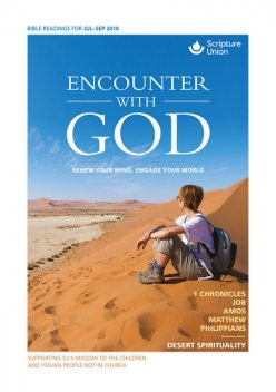 Encounter with God, Mary Evans, Alison Lo, Mike Archer