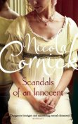 Scandals of an Innocent, Nicola Cornick