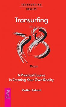 Transurfing in 78 Days. A Practical Course in Creating Your Own Reality, Vadim Zeland