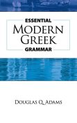 Essential Modern Greek Grammar, Douglas Adams