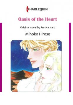 OASIS OF THE HEART, Jessica Hart