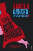The Bloody Chamber and Other Stories, Angela Carter