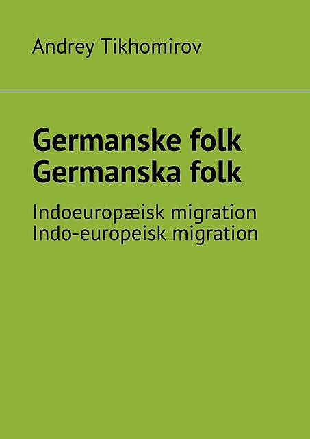 Germanske folk. Germanska folk. Indoeuropæisk migration. Indo-europeisk migration, Andrey Tikhomirov