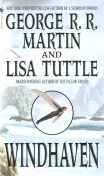 Windhaven, George Martin, Lisa Tuttle