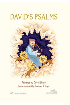 David's Psalms, David Sharir
