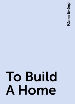To Build A Home, Юлия Бибер