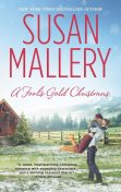 A Fool's Gold Christmas, Susan Mallery