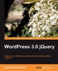 WordPress 3.0 jQuery, Tessa Blakeley Silver