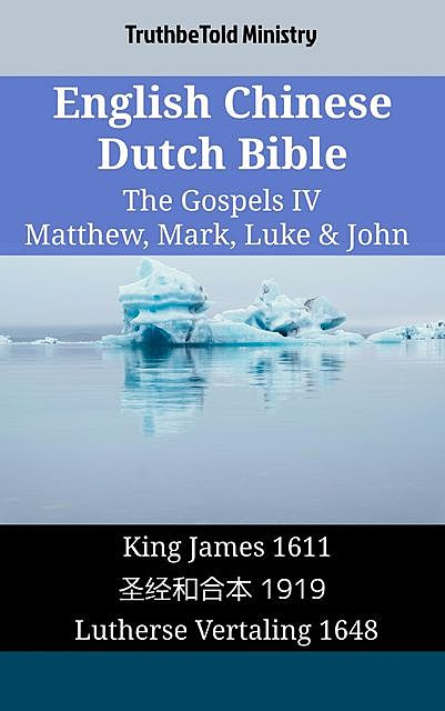 English Chinese Dutch Bible – The Gospels IV – Matthew, Mark, Luke & John, TruthBeTold Ministry