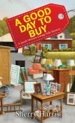 A Good Day to Buy, Sherry Harris