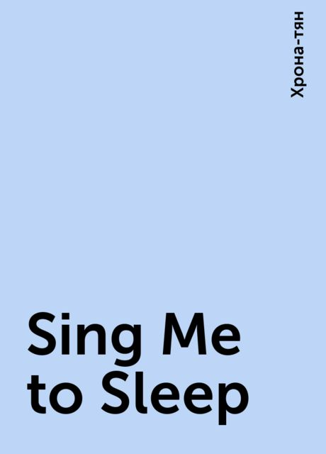 Sing Me to Sleep, Хрона-тян