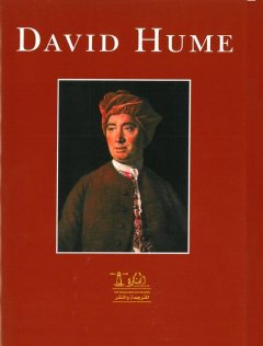 Essays on Moral, Political and Literary Issues, David Hume, Luka Reid