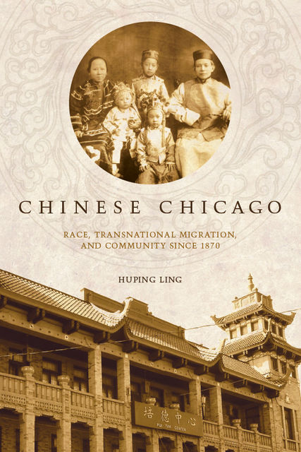 Chinese Chicago, Huping Ling