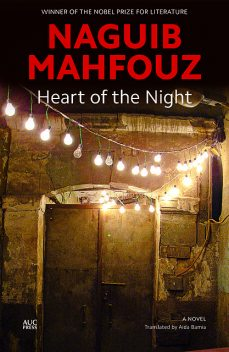 Heart of the Night, Naguib Mahfouz