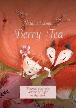 Berry Tea. Become your own source of light in the dark, Natalia Esenina