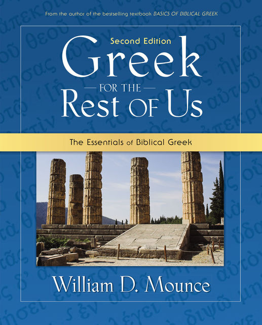 Greek for the Rest of Us, William D. Mounce