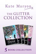 The Glitter Collection, Kate Maryon