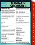 Mandarin Grammar II (Speedy Language Study Guides), Speedy Publishing