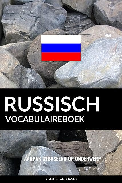 Russisch vocabulaireboek, Pinhok Languages