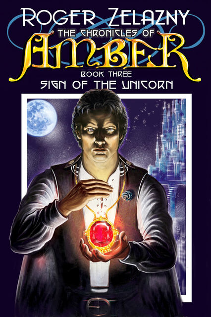 Sign of the Unicorn, Roger Zelazny