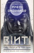 Binti, The Complete Trilogy: Binti ; Home ; The Night Masquerade, Nnedi Okorafor