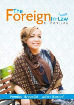 The Foreign in Law eBook, Porntipa Ilvesmaki