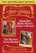 Adventures from the Land of Stories Boxed Set, Chris Colfer