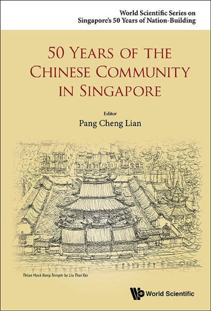 50 Years of the Chinese Community in Singapore, Pang Cheng Lian