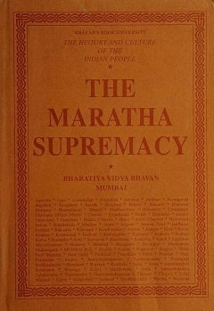 History and Culture of the Indian People, Volume 08, The Maratha Supremacy, General Editor, S. Ramakrishnan