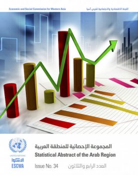 Statistical Abstract of the Arab Region, Issue No. 34, Economic Commission, Social Commission for Western Asia