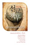 Accountability in Missions, Bonk, Jonathan J