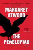 The Penelopiad, Margaret Atwood