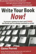 Write Your Book Now, Gene Perret