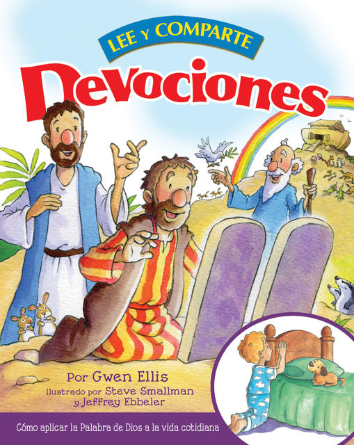 Devociones lee y comparte, Gwen Ellis